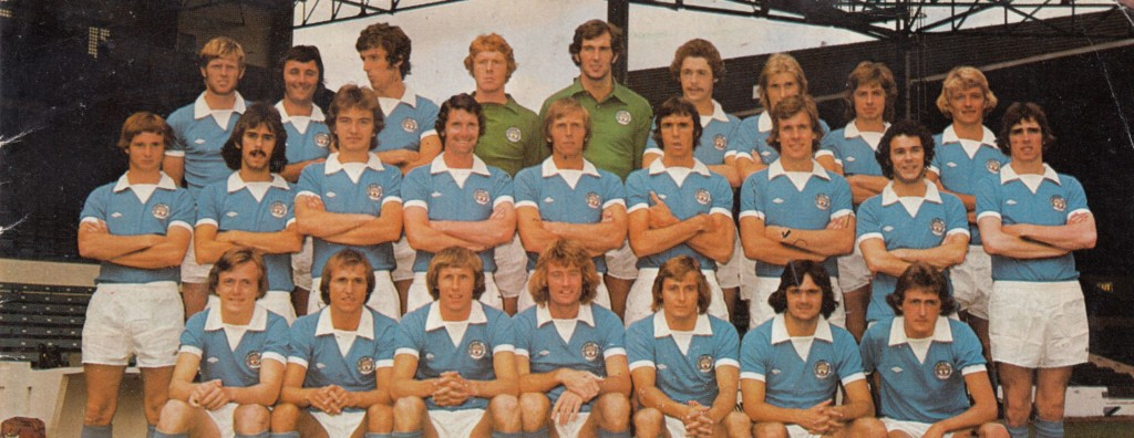 team group 1975 to 76