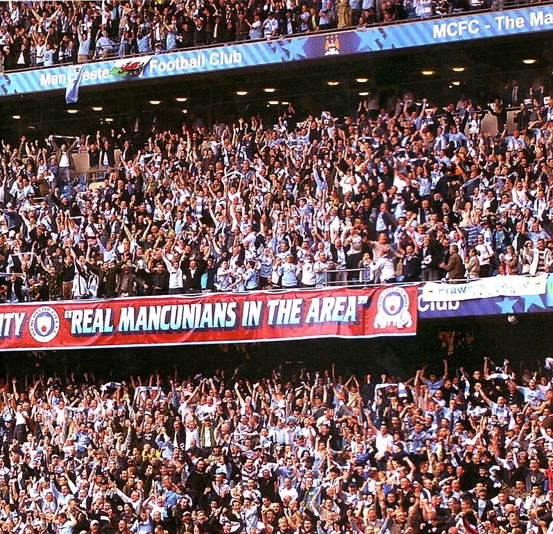 man utd home 2007 to 08 fans