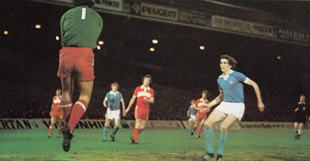 Middlesbrough home league cu 1975 to 76 action12