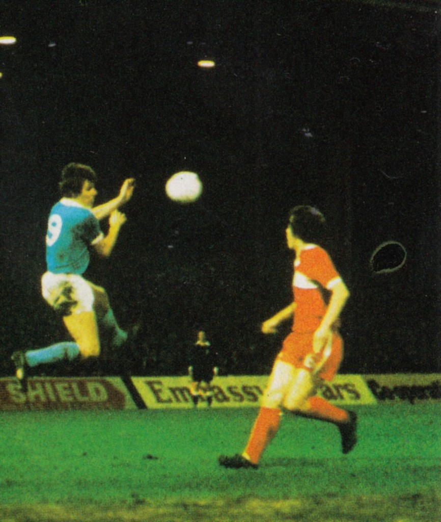 Middlesbrough home league cu 1975 to 76 action14
