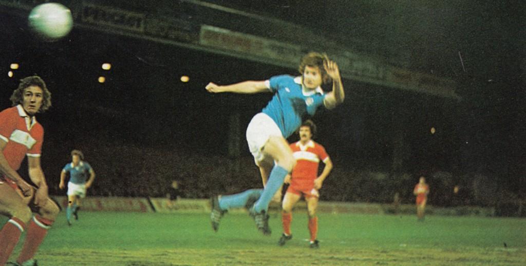 Middlesbrough home league cu 1975 to 76 keegan goal 4