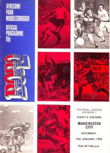 middlesbrough away 1975 to 76 prog