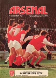 arsenal away 1974 to 75 prog