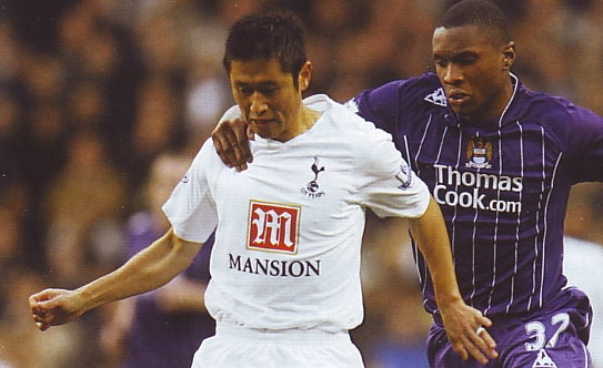 tottenham away 2007 to 08 action