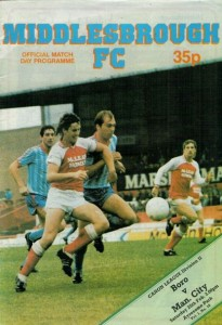 middlesbrough away 1983 to 84 prog
