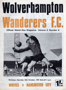 wolves away 1970-71 programme