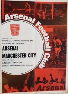arsenal away 1970 to 71 prog