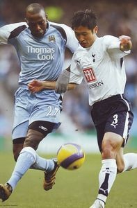 tottenham home 2006 to 07 action12