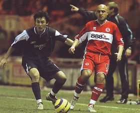 middlesbrough away 2005 to 06 action2