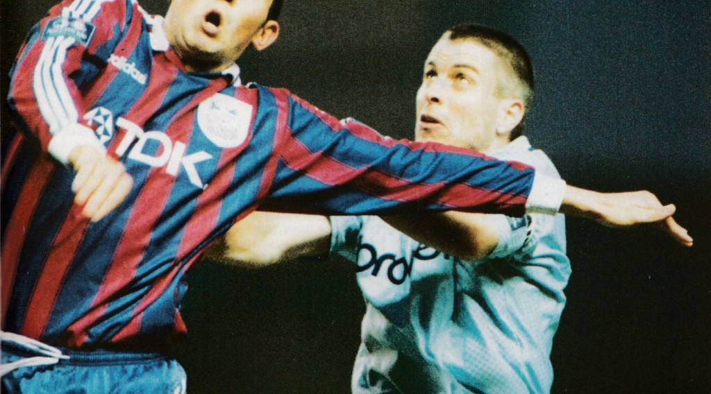 crystal palace home 1996 to 97 action9