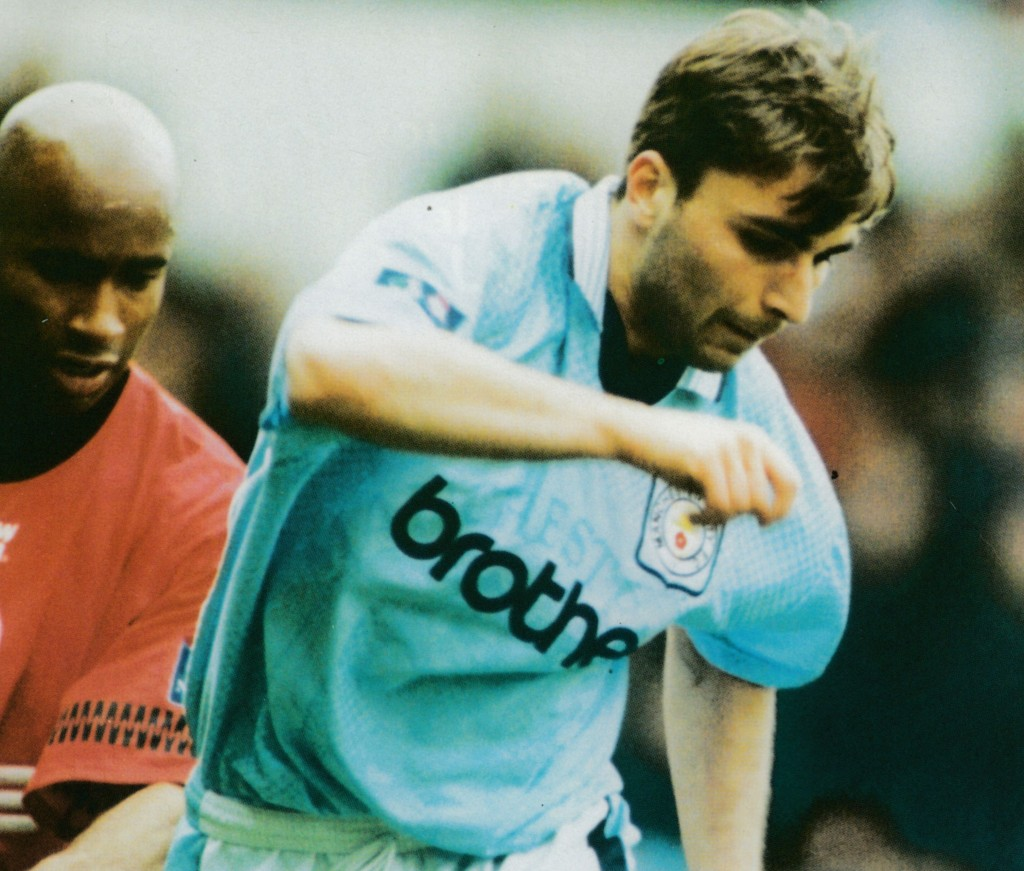 qpr home 1996 to 97 action2