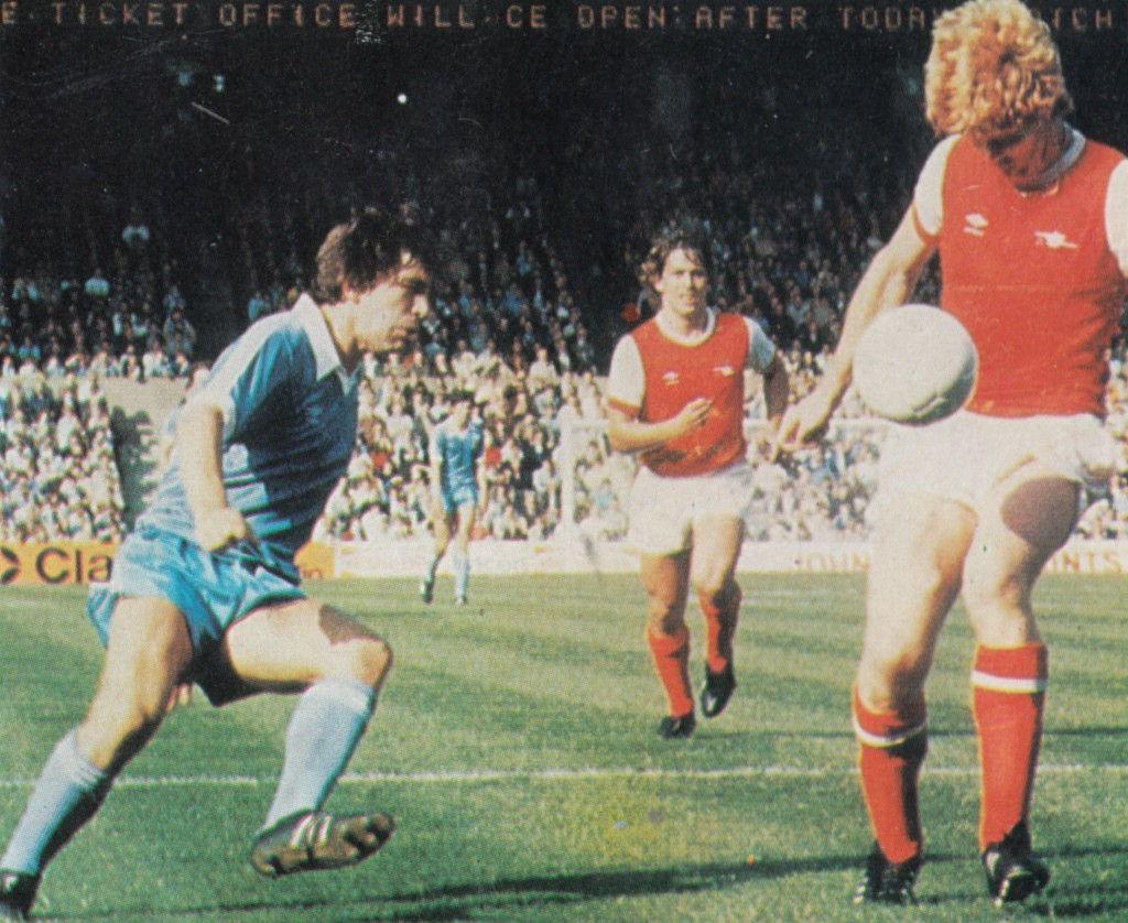 arsenal home 1980 to 81 action12