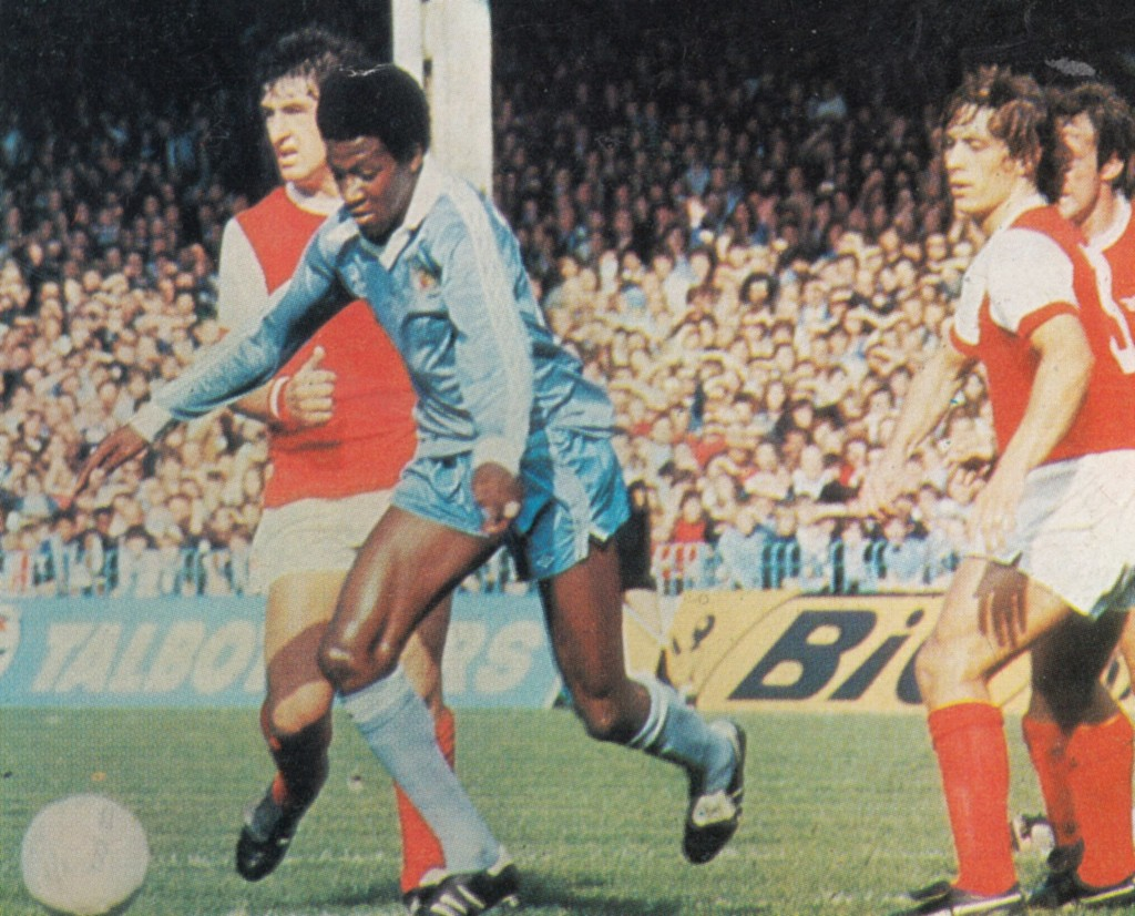 arsenal home 1980 to 81 action13