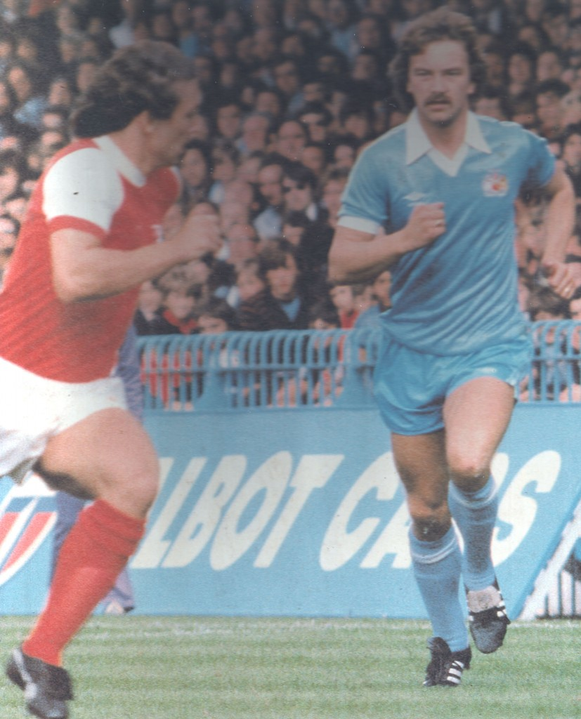 arsenal home 1980 to 81 action6