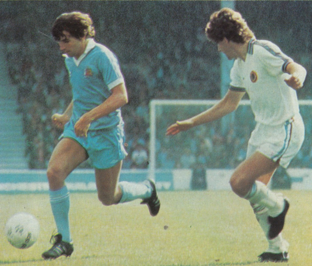 aston villa home 1980 to 81 action13