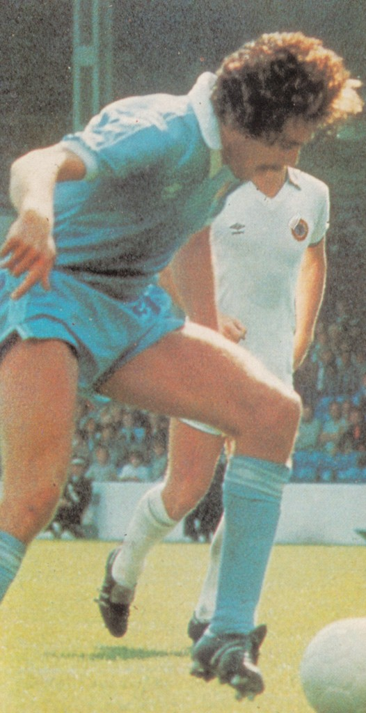 aston villa home 1980 to 81 action9