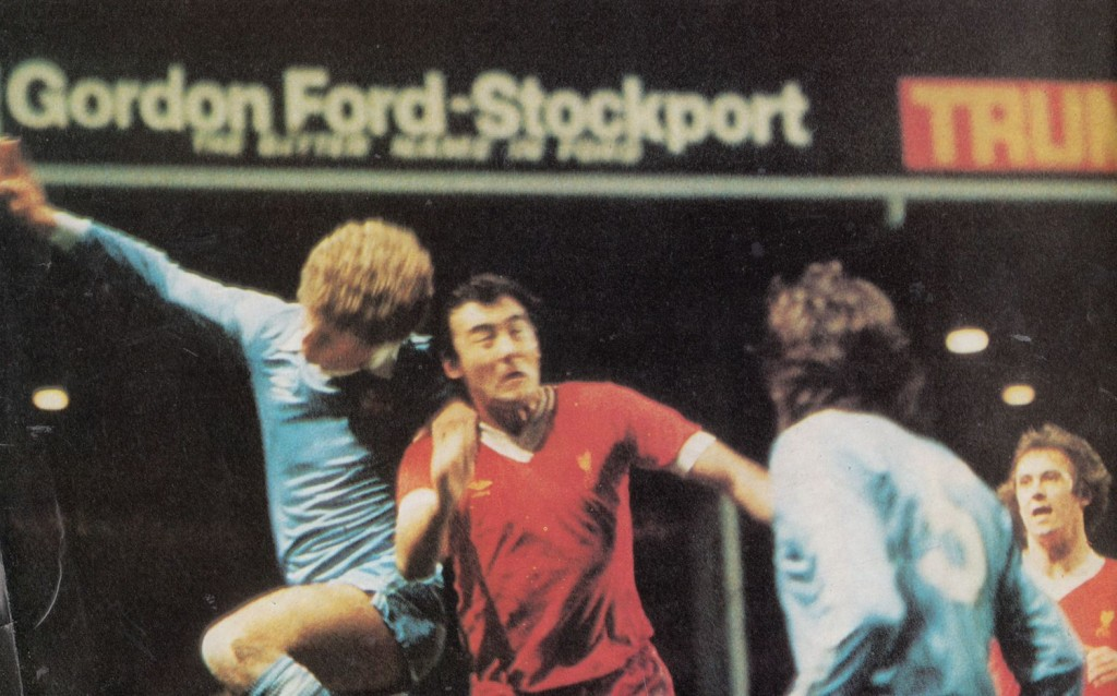 liverpool lgue cup 1st leg 1980 to 81 action 7