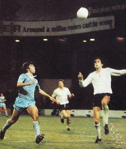tottenham home 1980 to 81 mackenzie volleyed goal