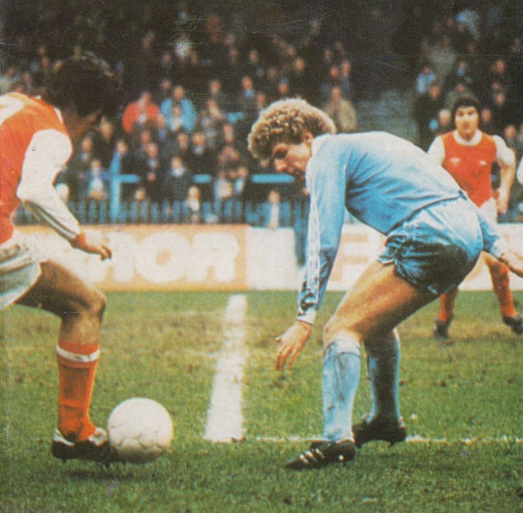 arsenal home 1979 to 80 action5