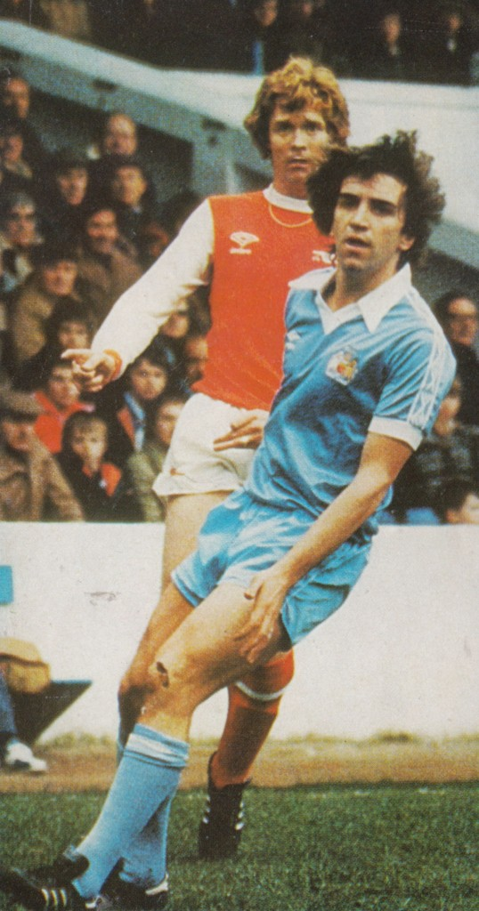 arsenal home 1979 to 80 reeves debut2