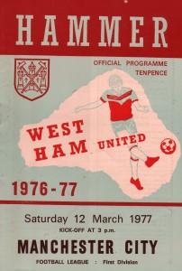west ham away 1976 to 77 prog
