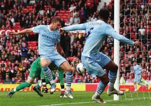 man utd away 2011 to 12 dzeko goal 4-1
