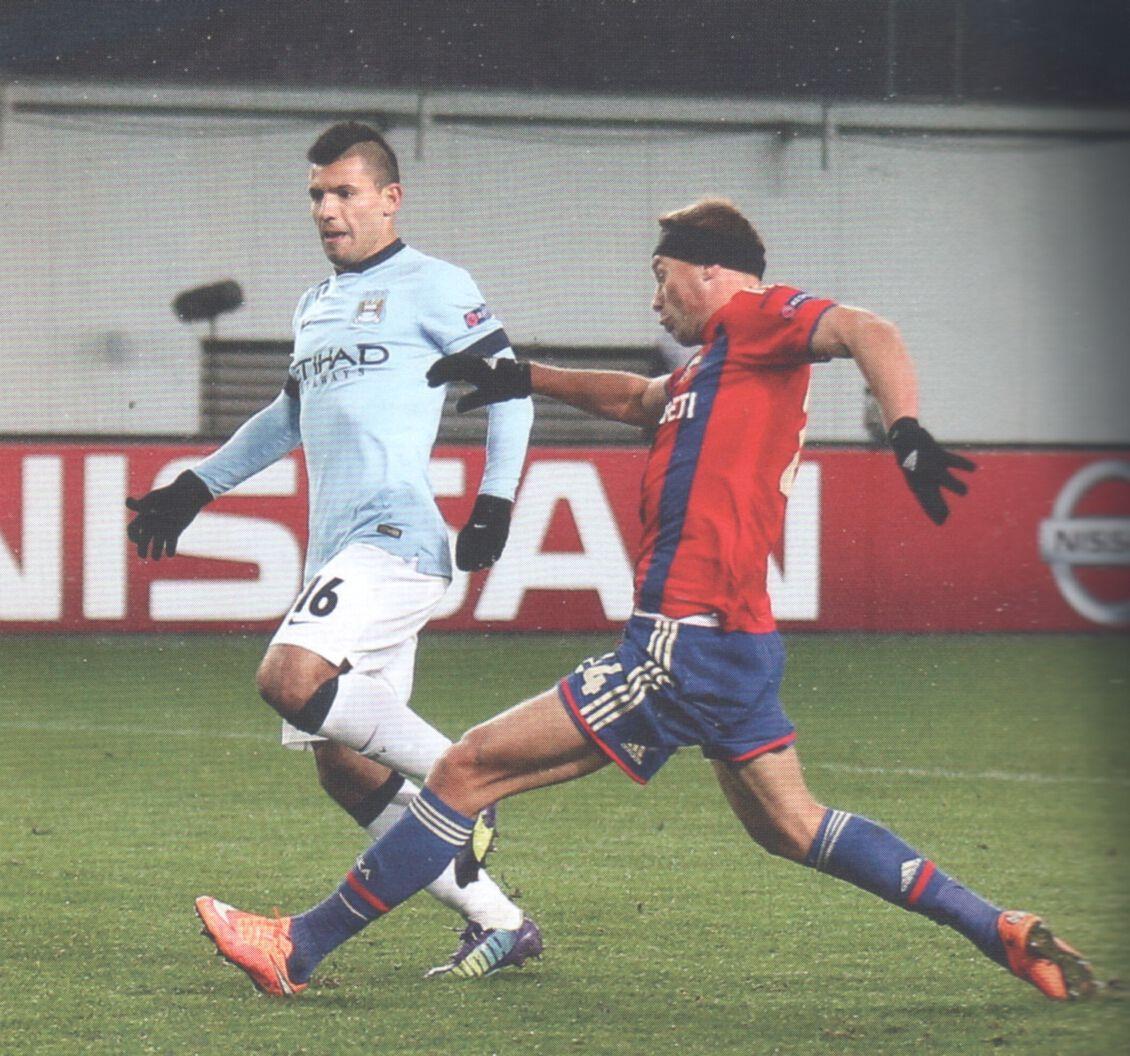 cska moscow away 2014 to 15 aguero goal