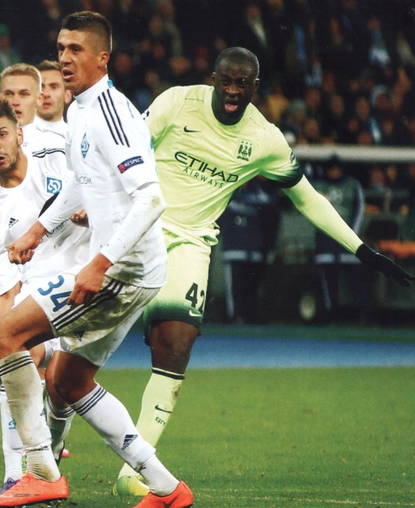 dynamo kiev away 2015 to 16 yaya goal2