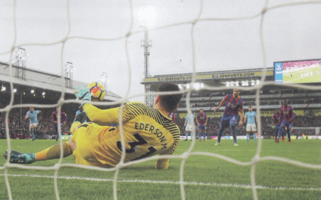 crystal palace away 2017 to 18 ederson pen save