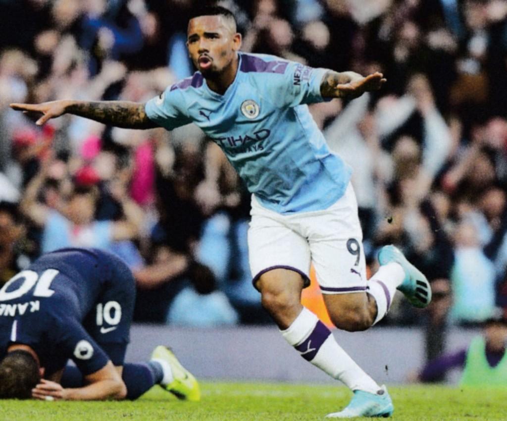 tottenham home 2019 to 20  jesus disallowed goal
