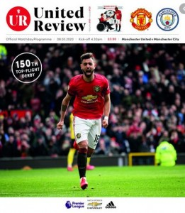 Man utd away 2019 to 20 prog
