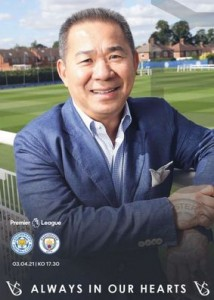 leicester away 2020 to 21 prog