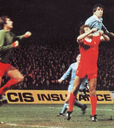 Liverpool home 1980 to 81 home league cup action