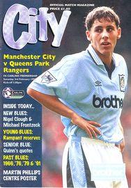 Qpr home 1995 to 96 proga