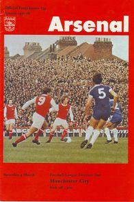 arsenal away 1977 to 78 prog