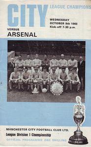 arsenal home 1968 to 69 prog