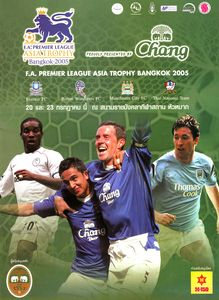 asia FA Premier League Trophy 2005 to 06 prog