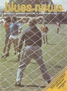 birmingham away 1977 to 78 prog