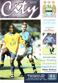 bradford home 1997 to 98 prog