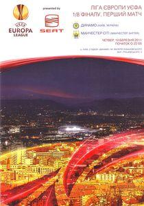 dynamo kiev away 2010 to 11 prog