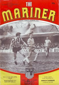 grimsby away 1984 to 85 prog