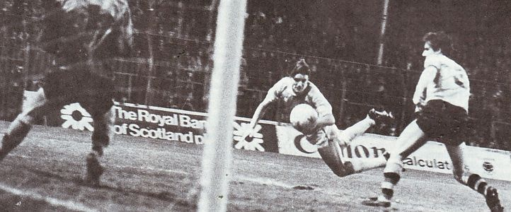 hull home members cup 1985 to 86 phillips goal