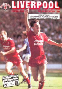 liverpool away 1986 to 87 prog