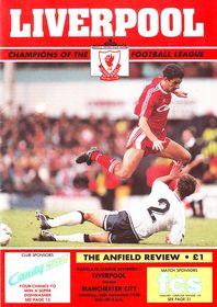liverpool away 1990 to 91 prog