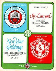 liverpool home 1976 to 77 prog