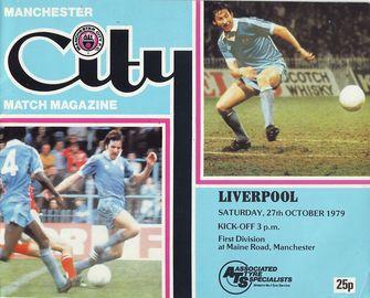 liverpool home 1979 to 80 prog