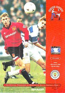 man u away fa cup 1995 to 96 prog