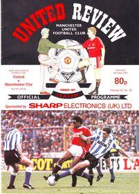 man utd away 1990 to 91 prog