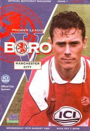 middlesbrough away 1992 to 93 prog