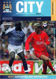middlesbrough home 2000 to 01 prog